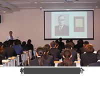 榊原仟先生の紹介